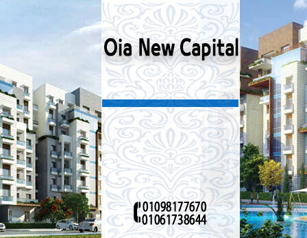 Oia New Capital